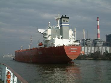 Haven van Gent : bulkcarrier